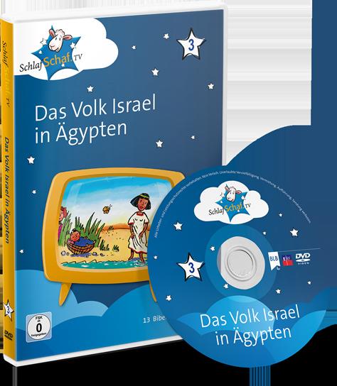 SchlafSchaf.TV: Das Volk Israel in Ägypten